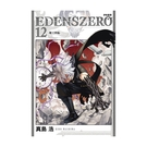 EDENS ZERO伊甸星原(12)