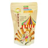 無蛋米蛋卷60g【德芳保健藥妝】