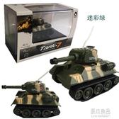 超小型可樂罐迷你遙控坦克仿真四通無線充電兒童遙控車軍事模型YYJ 原本良品