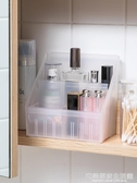 斜四格筆筒架化妝品收納盒桌面手賬筆盒抽屜分隔盒 完美居家生活館