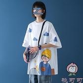 純棉短袖T恤女設計感小眾學生寬松韓版潮減齡百搭半袖上衣【桃可可服飾】