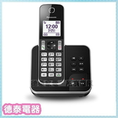 Panasonic國際牌【KX-TGD320】DECT無線答錄電話【德泰電器】