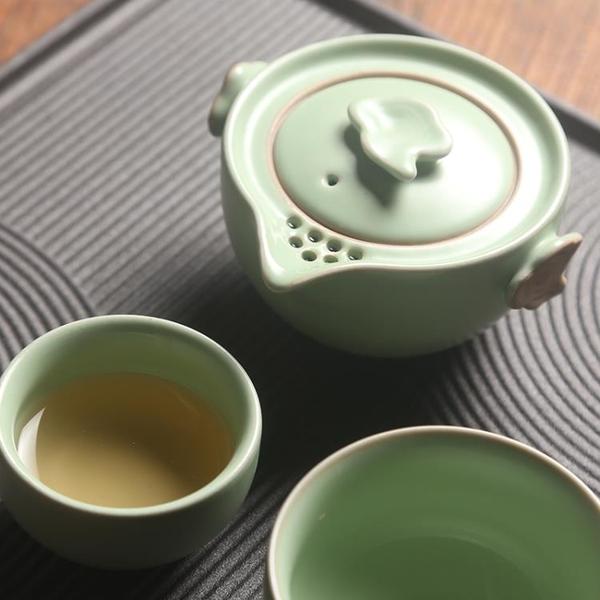 黑陶快客杯一壺兩杯 便攜辦公室功夫茶具 粗陶日式