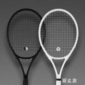 網球拍單人專用初學者碳纖維全碳素男女通用情侶一體訓練 qz4402【野之旅】