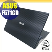 【Ezstick】ASUS F571 F571GD Carbon黑色立體紋機身貼 (含上蓋貼、鍵盤週圍貼) DIY包膜