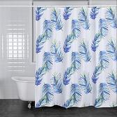 POLY浴簾 水彩棕櫚葉