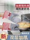 廚房手套加厚微波爐烤箱烘培隔熱手套廚房家用耐高溫防燙烘焙專用工具防熱 晶彩