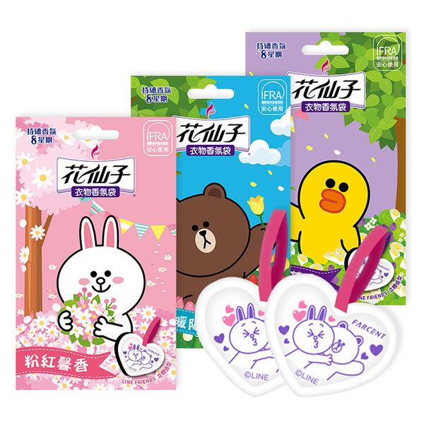 花仙子卡通衣物香氛袋 10g*3入裝◆86小舖◆
