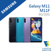 【贈傳輸線+支架+集線器】SAMSUNG Galaxy M11 (3G/32G) M115F 6.4吋 智慧型手機【葳訊數位生活館】