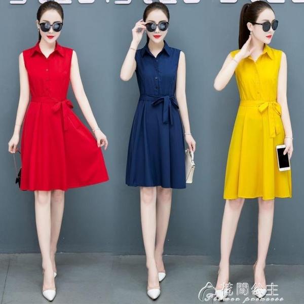 無袖洋裝夏季短袖連身裙女新款韓版時尚中長款百搭收腰顯瘦氣質女士襯 快速出貨