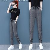 休閒小腳哈倫褲女士2020年新款秋冬裝高腰時尚今年流行運動褲秋季 蘿莉新品