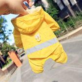 寵物衣服新款透氣雙層 防水狗狗雨衣       SQ6975『寶貝兒童裝』