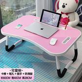 書桌 床上小桌子宿舍臥室可折疊桌學習寫字書桌簡約家用學生電腦懶人桌【快速出貨】
