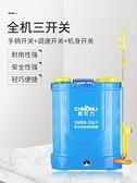 噴霧器 超農力充電打藥機背負式高壓消毒農藥噴壺新型噴灑電動噴霧器農用 米家WJ