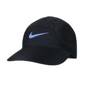NIKE 運動帽(Dri-FIT 台灣製 遮陽 防曬 休閒 鴨舌帽 免運 ≡排汗專家≡