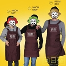圍裙 圍裙定制logo韓版時尚訂做可印字廚房奶茶店男女士防水工作服成人 店慶降價