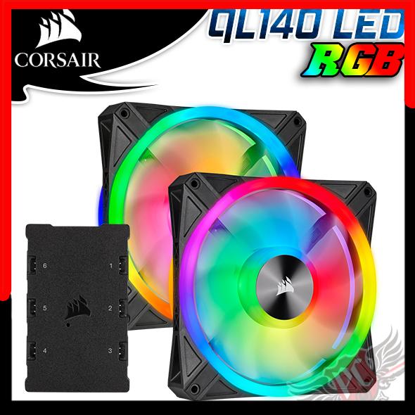 [ PC PARTY  ]    Corsair 海盜船 iCUE QL140 RGB 140mm 風扇 雙風扇+控制器