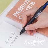 原子筆 4支多色圓珠筆彩色四色油筆黑色雙色文具多功能筆