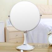 大號圓鏡台式化妝鏡歐式鏡子雙面梳妝鏡便攜公主鏡6寸8寸帶放大面 618促銷