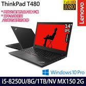 【ThinkPad】T480 20L5003HTW 14吋i5-8250U四核MX150獨顯Win10專業版商務筆電