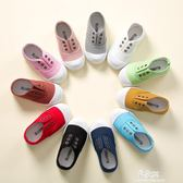 兒童帆布春秋低幫寶寶鞋子小童休閒鞋女童鞋板鞋男童鞋   易家樂