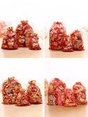 婚禮糖盒中式喜糖袋紗袋喜糖盒