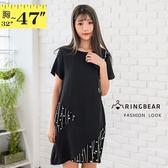 氣質洋裝--優雅拼接撞色點線印花仿皺雪紡寬鬆圓領短袖連衣裙(黑M-3L)-D482眼圈熊中大尺碼