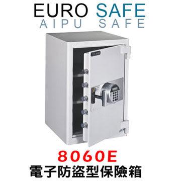 速霸超級商城㊣EURO  SAFE 防盜型保險箱 8060E
