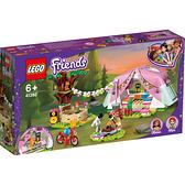 樂高 LEGO 41392大自然豪華露營