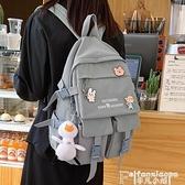 後背包 ins書包日系韓版高中大學生簡約後背包女初中生大容量森系背包男 夏季新品