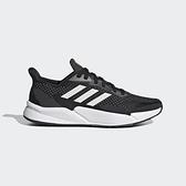 Adidas X9000L2 W 女款黑白色運動慢跑鞋-NO.FW8078