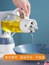 熱賣油壺 日本玻璃油壺自動開合裝油倒油防漏廚房家用不掛油醬油醋油罐油瓶 coco