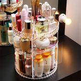 旋轉收納盒亞克力梳妝化妝品整理盒 st466『寶貝兒童裝』