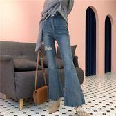 新款高腰喇叭褲女韓版不規則褲子毛邊緊身破洞牛仔褲長褲  朵拉朵衣櫥