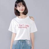 白色短袖t恤女裝春裝新款寬鬆韓版bf風上衣精梳棉貼布紅字母 Korea時尚記