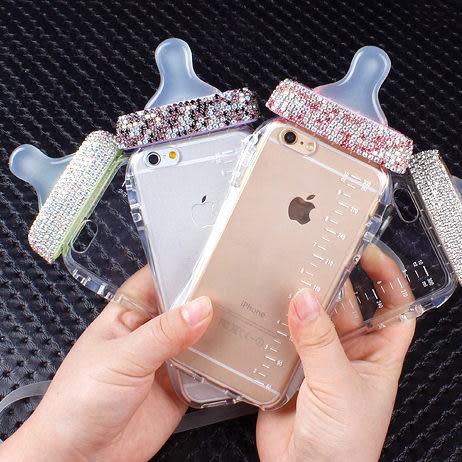 【SZ】帶掛繩 iphone6S plus 鑲鑽 iphone6S 手機殼 iPhone6 4.7奶嘴 iPhone 6 5S SE 奶瓶 蘋果 水鑽 矽膠殼套