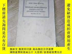二手書博民逛書店FM罕見30—58 WAR DEPARTMENT BASIC F