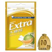 Extra香濃蜜瓜無糖口香糖袋裝-10包【合迷雅好物超級商城】