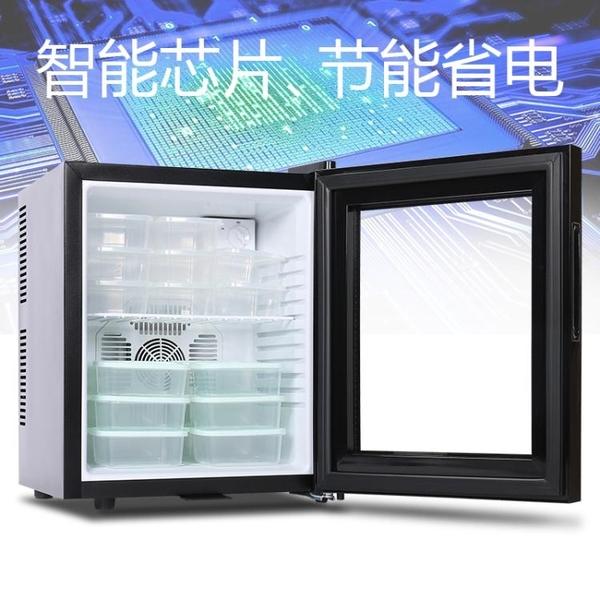 酒櫃 幼兒園食品留樣櫃小型透明冷藏保鮮櫃迷你酒店客房用小冰箱帶鎖 1995生活雜貨NMS