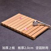 浴室木地墊衛生間地板淋浴房踏板洗澡間防滑墊拼接防腐木浴室板·享家生活馆