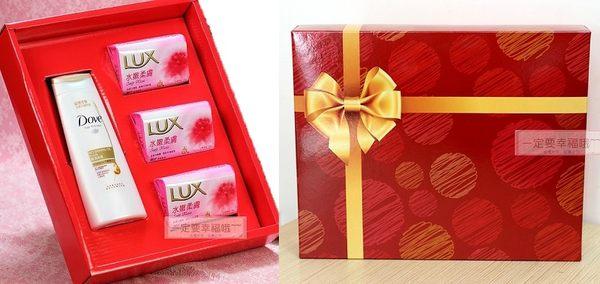 一定要幸福哦~~ Dove多芬+LUX禮盒禮盒、 喝茶禮、結婚用品百貨