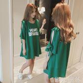 T恤裙 20女裝大碼胖mm中長款寬鬆露肩上衣短袖t恤女洋裝潮 綠光森林