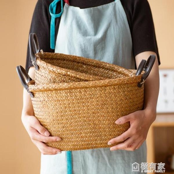 藤編草編編織桌面零食野餐籃收納整理雜物筐面包水果籃子儲物收納 ATF 極有家