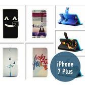 iPhone 7 Plus (5.5吋) 個性彩繪皮套 側翻皮套 插卡 手機套 保護套 手機殼 手機套 皮套 可愛