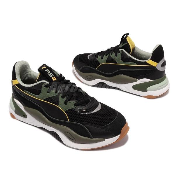 【海外限定】Puma 休閒鞋 RS-2K Futura 黑 綠 黃 復古 瘦子同款 男鞋 海外限定 【ACS】 374137-02