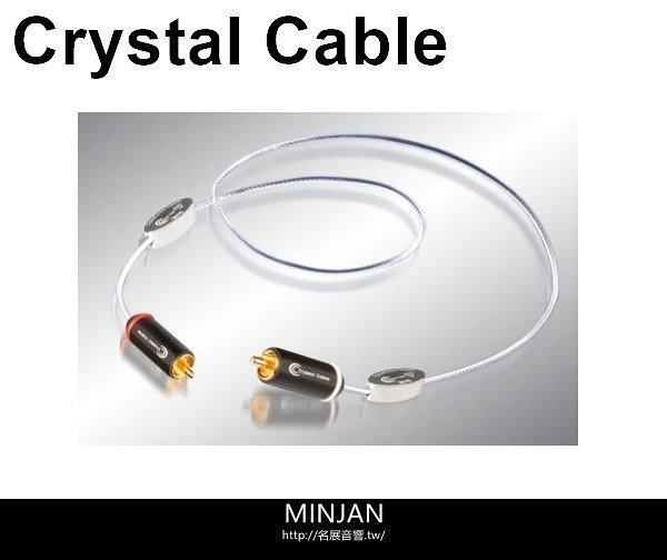 Crystal Cable 訊號線 Reference Diamond (Phono with ground wire) 長度1M (RCA/XLR版)
