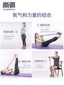 仰臥起坐尚調腳蹬拉力器減腰瘦肚子運動女輔助健身器材家用彈力 芊墨左岸LX