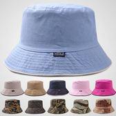 雙面漁夫帽男士夏天帽旅游遮陽帽女士登山釣魚帽戶外防曬帽盆帽子夢想巴士