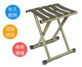 618好康鉅惠 折疊椅折疊凳馬扎折疊便攜戶外釣魚椅小板凳