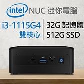 【南紡購物中心】Intel系列【mini黑熊】i3-1115G4雙核電腦(32G/512G SSD)《RNUC11PAHi30000》
